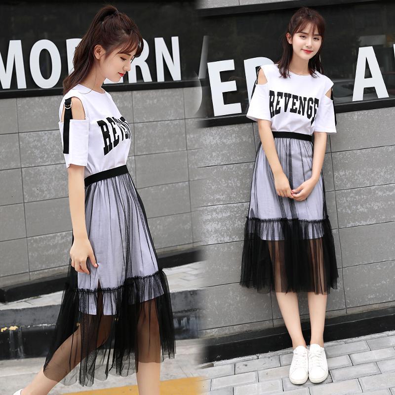 2021 Yeni 2 Parça Set Yaz kadın Mektup Baskı Straplez Uzun T-shirt + Örgü See Through Through Through Solar Moda Delikler Kemer Etekler 4RU7 Suits