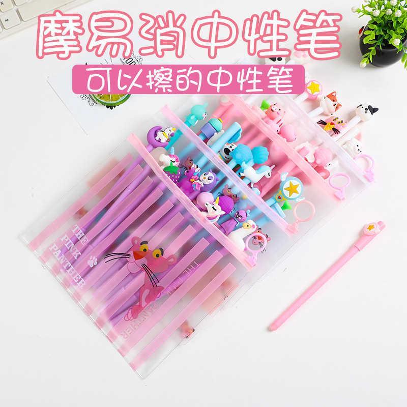 Cartoon Erasable Gel Pen Creative Mo Yi Xiao Jing Blue Water 0.5mm Refill Gel Pen Set