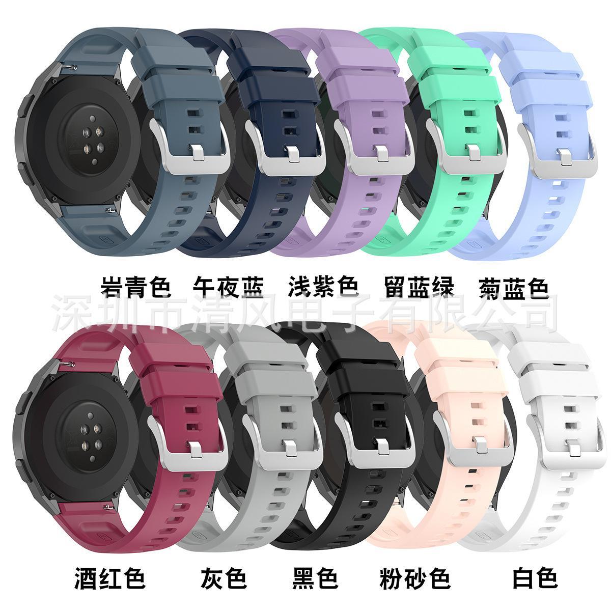 Adatto per Huawei Watch GT2E orologio Sile Strap GT 2e Stessa cinturino in metallo alta qualità