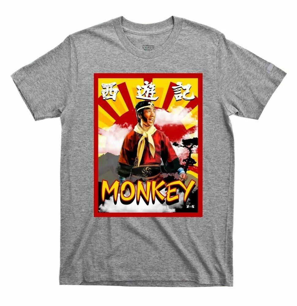 Monkey Magic T-shirt TV Themed Retro Tee Art Poster Martial Arts Kung Fu Cult