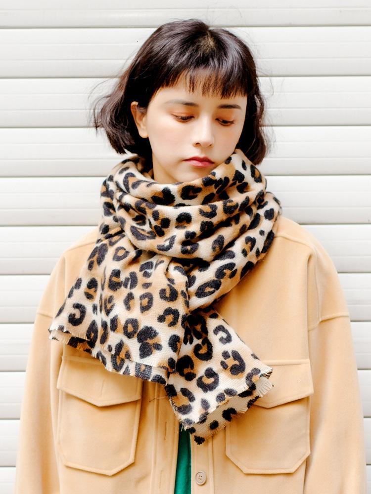 01 Mr. Mr.evil morbido coreano alla moda leopardo stampa cashmere come sciarpa femmina inverno caldo scialle dello studente dello studente