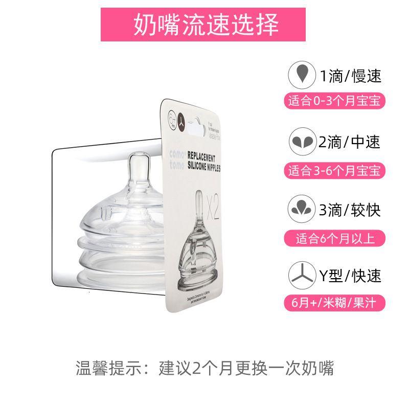 Comotomo Какая широкая калибрная бутылка для бутылки грудного молока Real Baby Pasifier