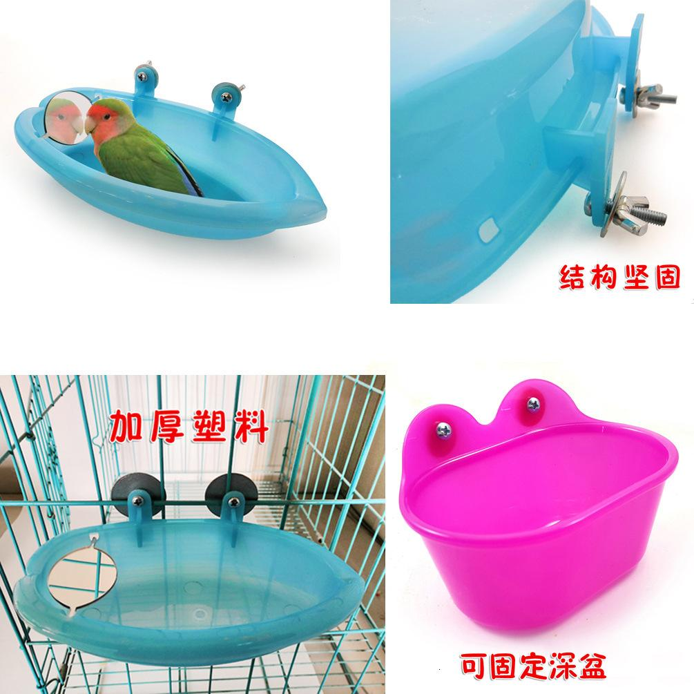 Bird with Mirror Parrot Peony Tiger Skin Bath Basin Food Box