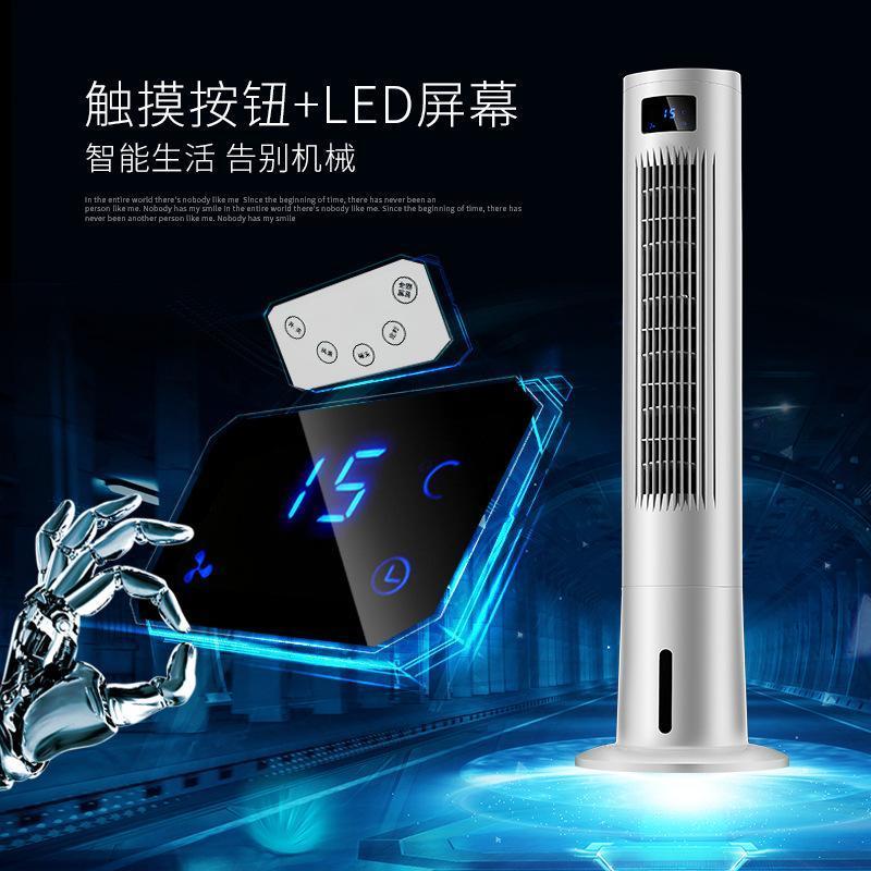 Ventilateurs électriques climatisation ventilateur télécommande refroidisseur eau refroidie Tour