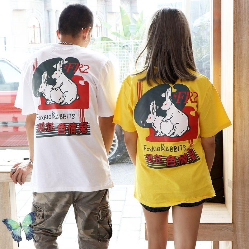 Новый # FR2 2021 Нет Ттрубка Два Японии Стиль Курение убийств Футболки Мужчины Женщины Высокое Качество Хлопок Иисус Религиозные Топ Tees Whru Subx