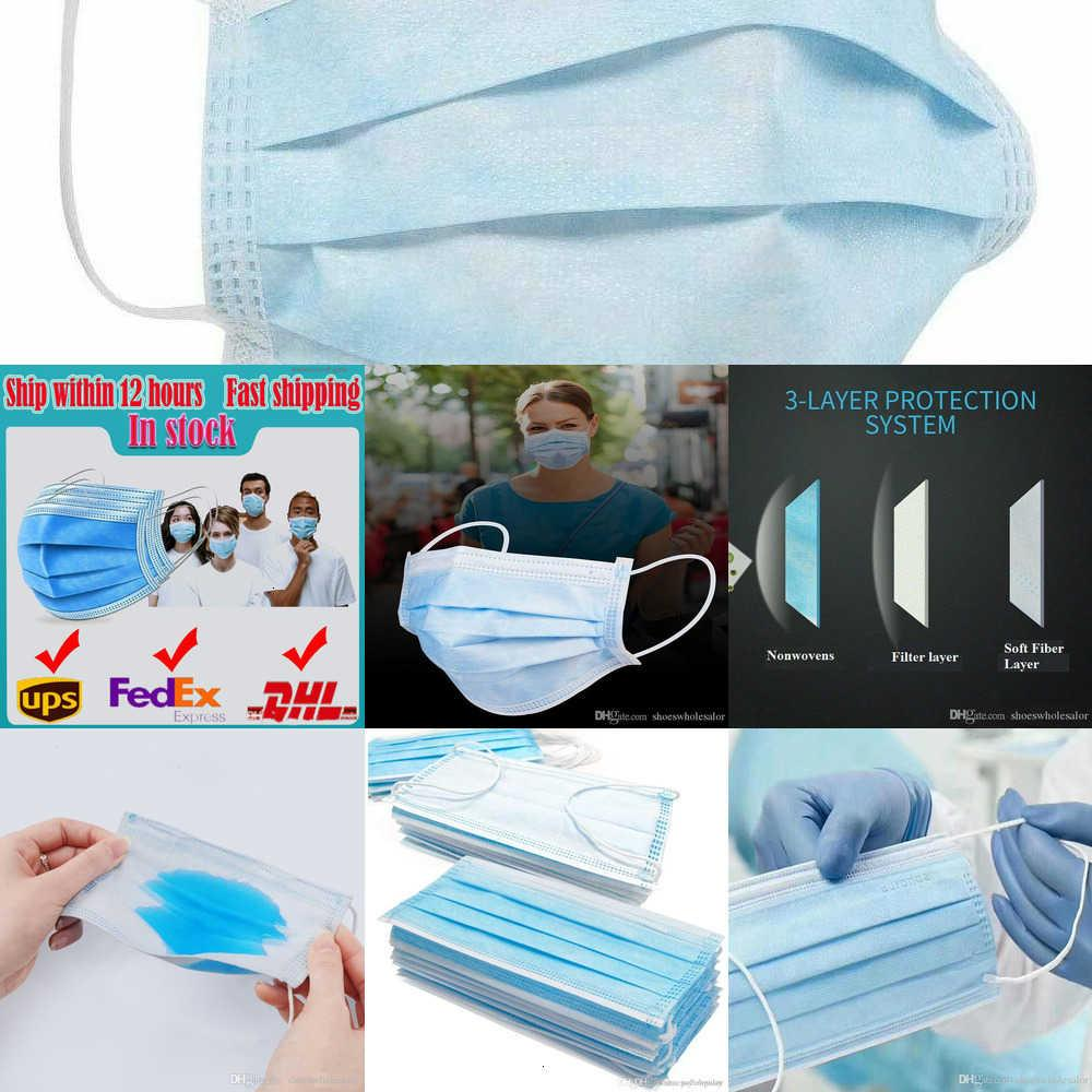Shipping Face Free Dhl Masks 24 Spot Hour Disposable Mask 3 Layers Dustproof Haze Braided Elastic Earhook Salon HZDH 16EEX