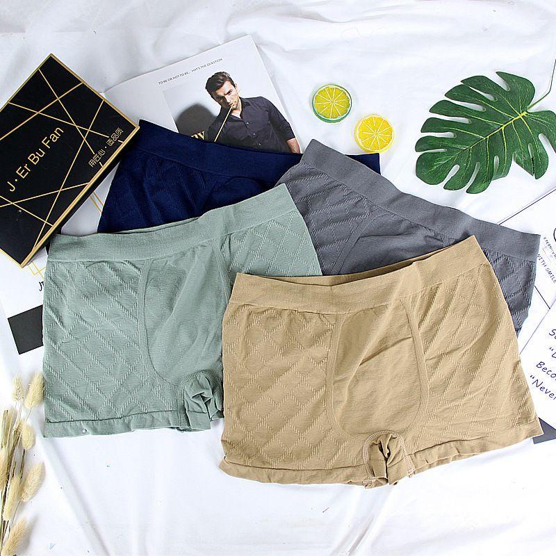 Hiçbir anlam yok 2.0 Düz Açılı Çıplak Amonyak Rahat Basit Yumuşak Seçilen Erkek Kutulu İç Giyim
