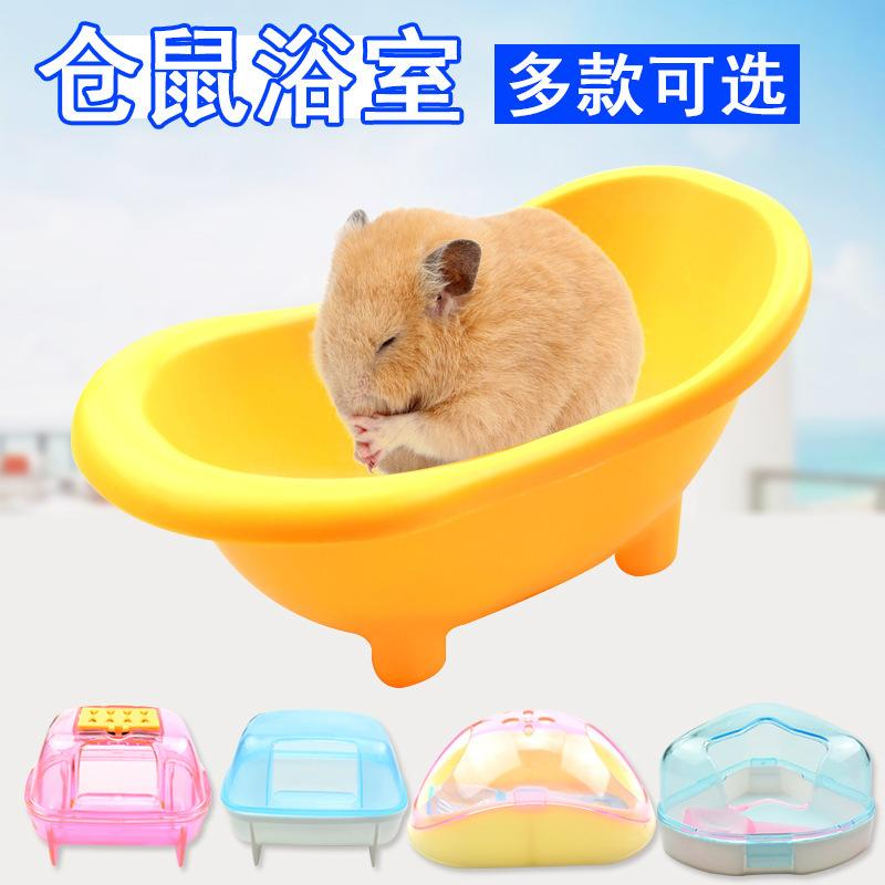 Room Sauna Hamster Small Pet Deodorant Cleaning Supplies Bathtub External Bathroom Sand