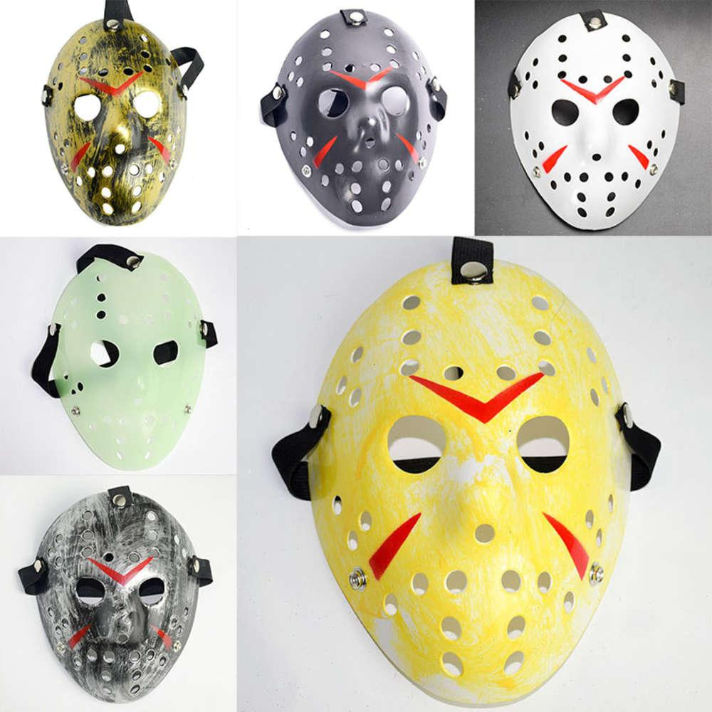 Maskerade Masken Jason Voorhees Freitag Der 13. Horror Movie Hockey Maske Fury Halloween Kostüm Cosplay Festival Party Mask New WX9-75