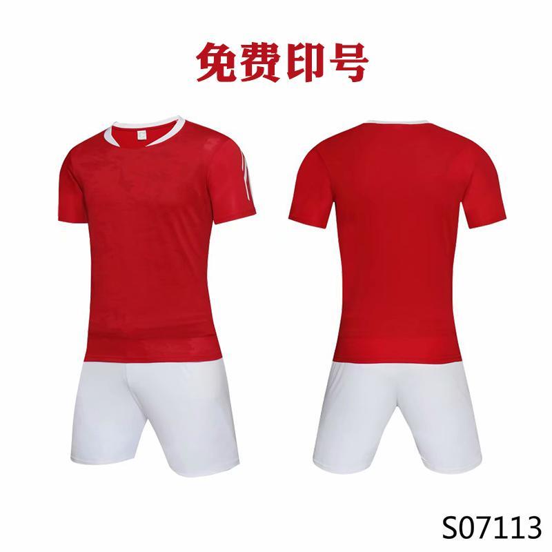 Männer Erwachsene Fußball Jersey Kurzarm Fußball Hemden Fußball Uniformen Hemd + Shorts - SO070113-4
