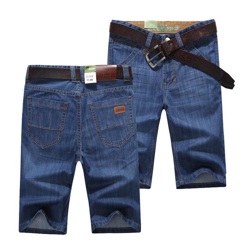 Korean Denim Shorts Men Jeans 2021 Summer Straight Loose Thin Pants Men's Elastic Water Washed 5-capris