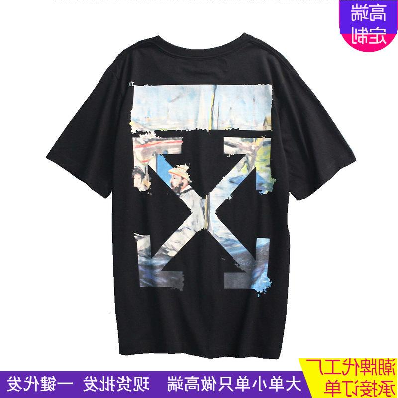 Nuova T-shirt casual da uomo a manica corta a maniche corte per uomo e donna