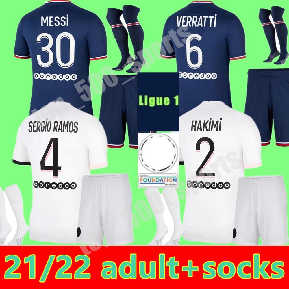 21 22 성인용 키트 메시 뮤지 축구 유니폼 Hakimi Sergio Ramos PSG Verratti Maillots de Football Shirt 2021 2022 Marquinhos 남성 유니폼 부수사 Maillot Foot 넷째