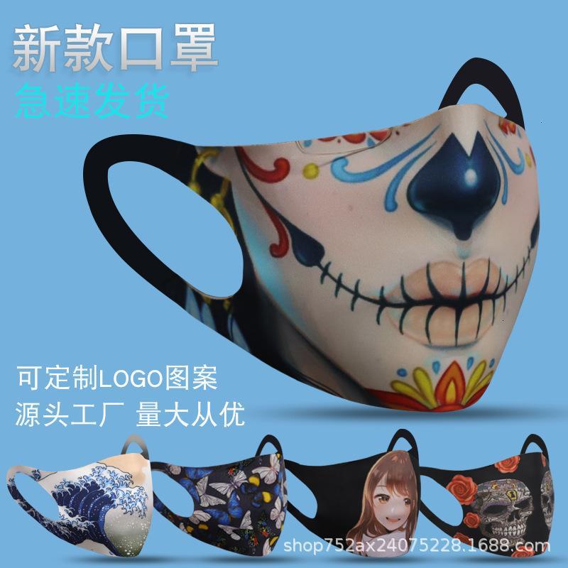 Damen bedruckte wasserdichte hochdose elastische dicke Maske, japanische und koreanische Baumwollmaske XHYVS5