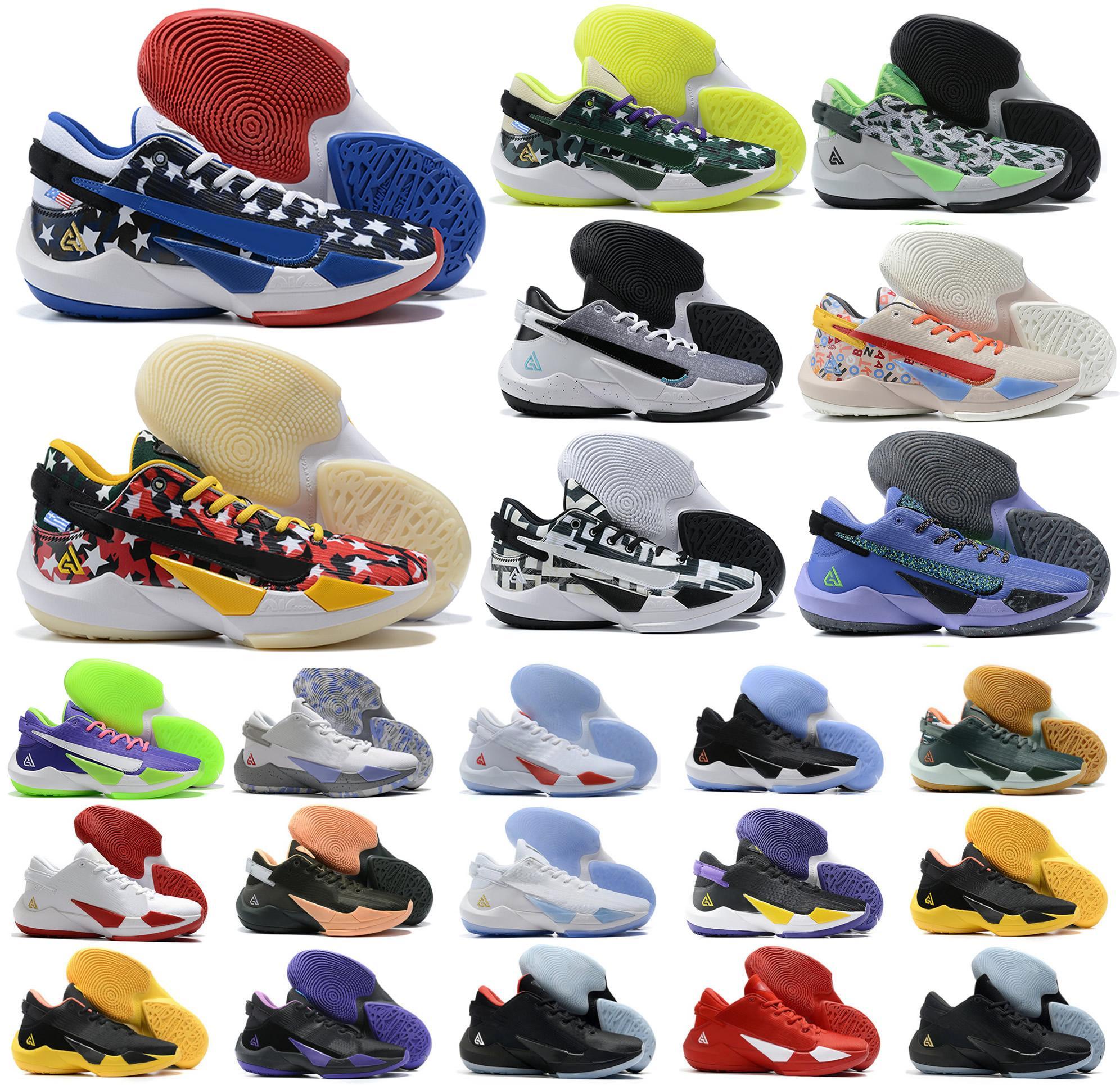 Giannis Antetokounmpo Yunan Freak 2 GA II II Basketbol Ayakkabısı 2 S GA2 Amerikan Sporları Kendi Şansınızı Yapın Siz Ayakkabı Sneakers Beden US7-12