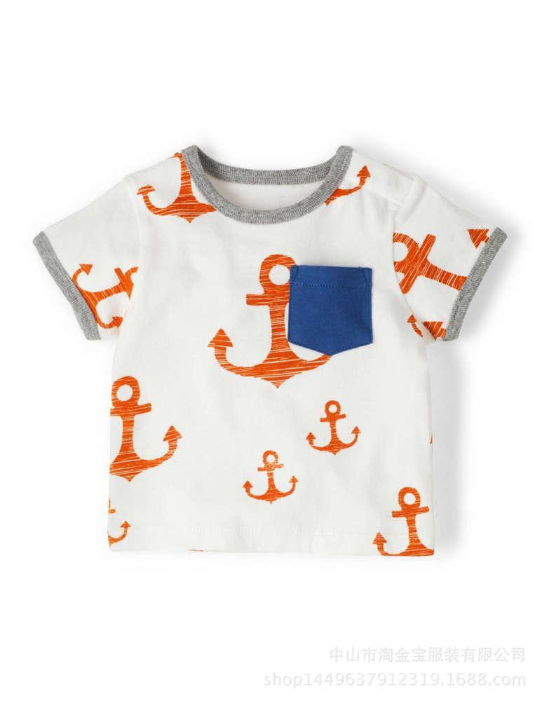 2021 Nouveau T-shirt pour enfants en coton de style de coton