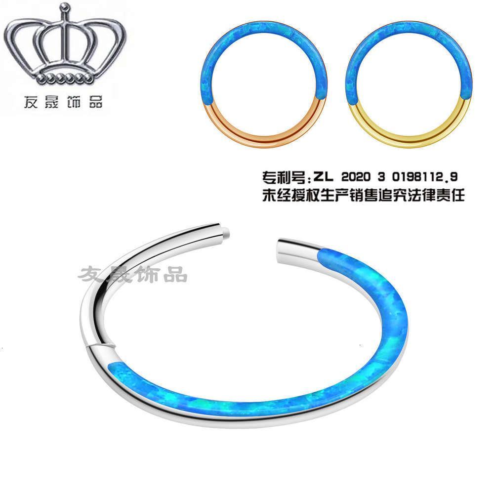 Yousheng delinme takı, burun küpe, çok fonksiyonlu halka, Aobao açılış halkası ile seamls bağlantısı