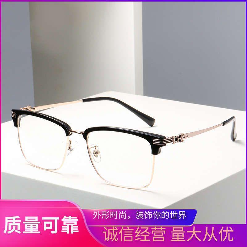 Caja de negocios de gafas de gama alta tendencia de moda de hombre con marco de gafas de metal completo