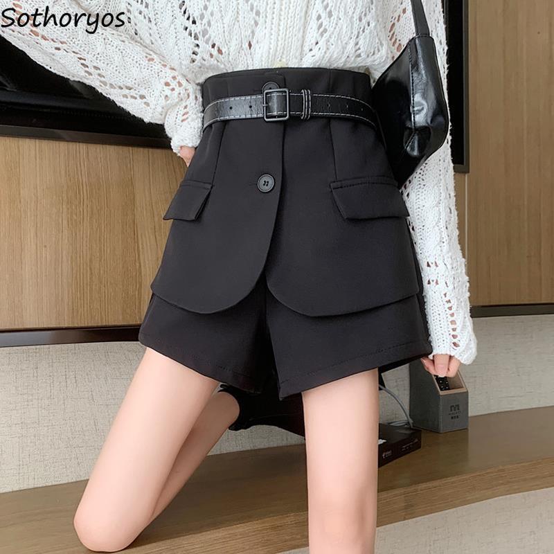 여성 반바지 여성 Altra High 허리 디자인 레저 패션 하라주쿠 십대 세련된 모든 일치 가을 A 라인 슬림 세련된 빈티지