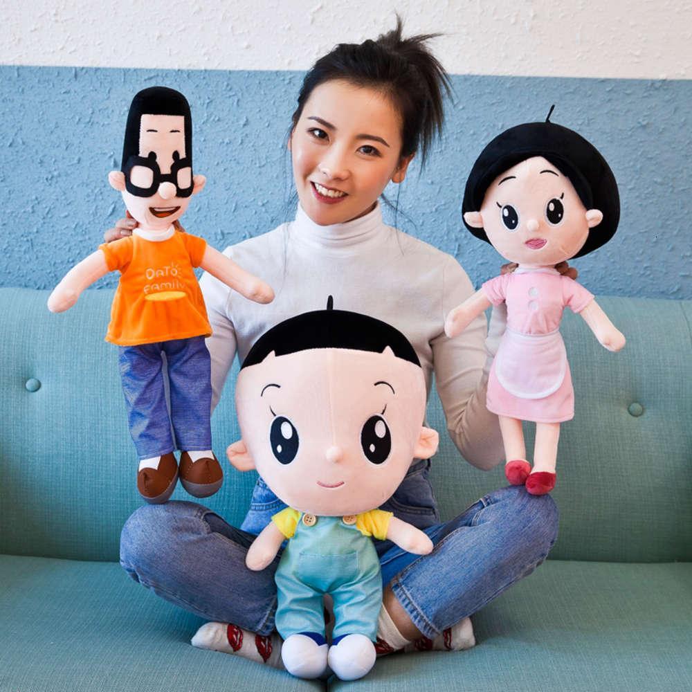 juguete pequeño gran familia hijo cabeza padre peluche muchacha muchacha muñeca almohada niño