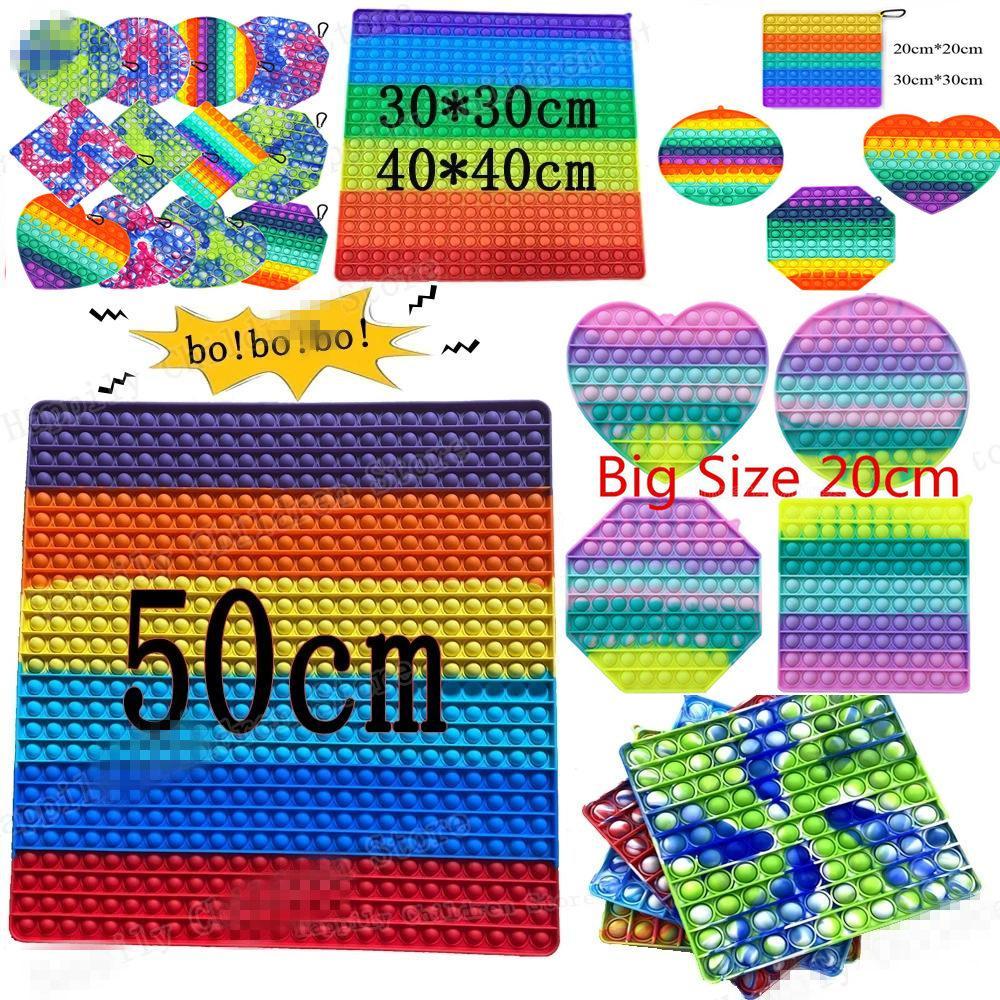 20/30/40 / 50cm !!! Super grand taille push bubble fidget jouets autisme a besoin de stress squishy Stress Relever Rainbow adulte enfant drôle anti-stress fidèle