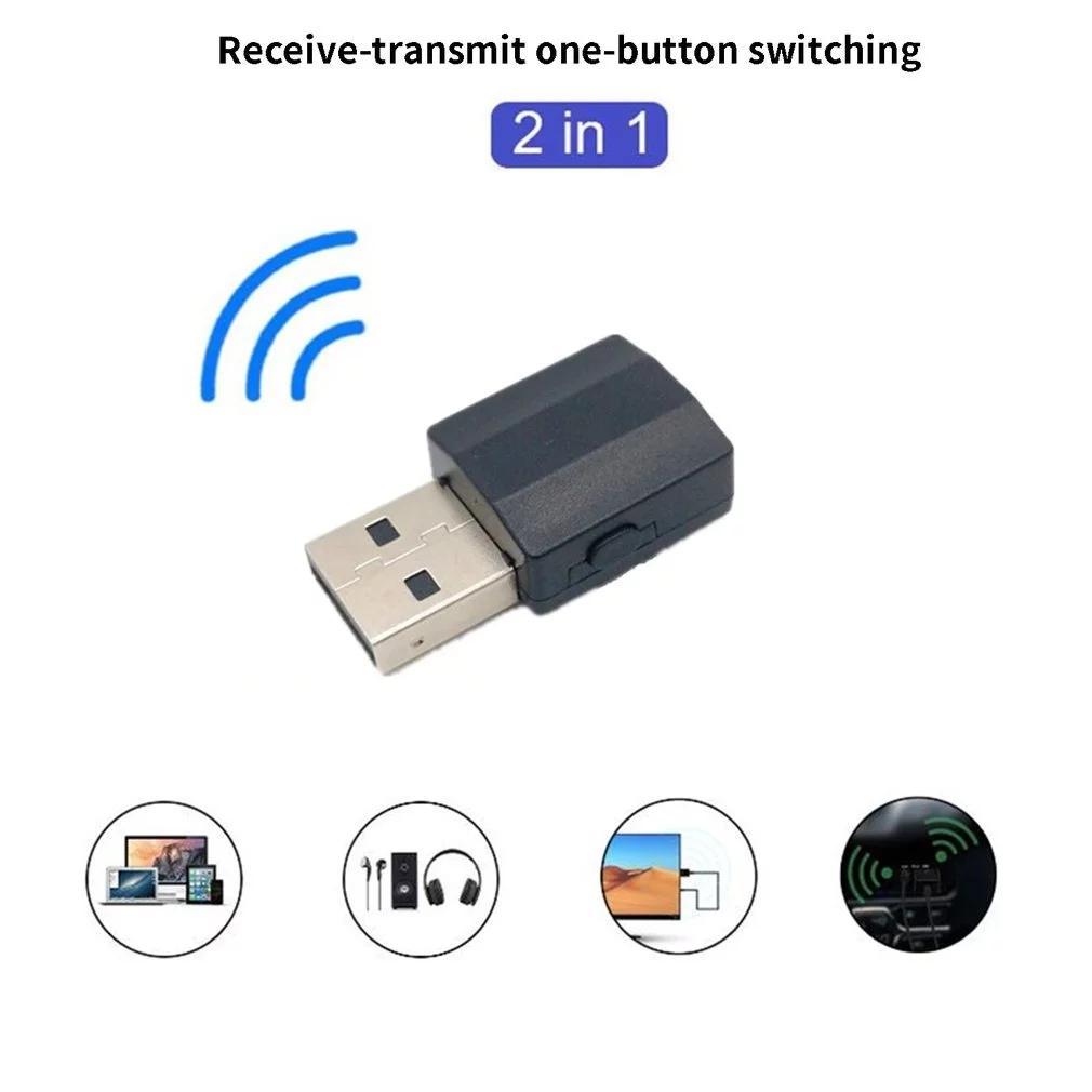 2 en 1 émetteur de récepteur audio Bluetooth Adaptateur sans fil Mini 3.5mm Aux Stereo Transmetteur Bluetooth pour TV PC Voiture Double
