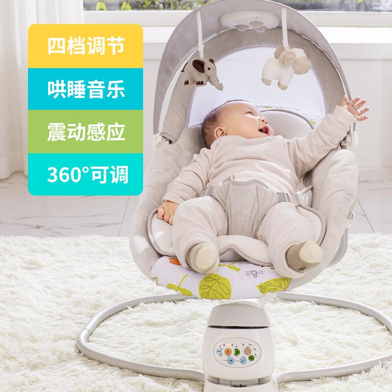 Baby rocking chair baby electric cradle rocking chair comfort with baby comfort newborn shaker
