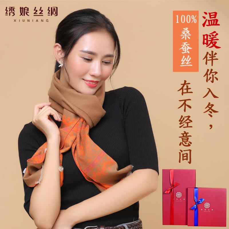 Шарфы реальный шелковый фланелевый шарф для женщин зимой мода корейский шелкопии универсальные шеи осень и