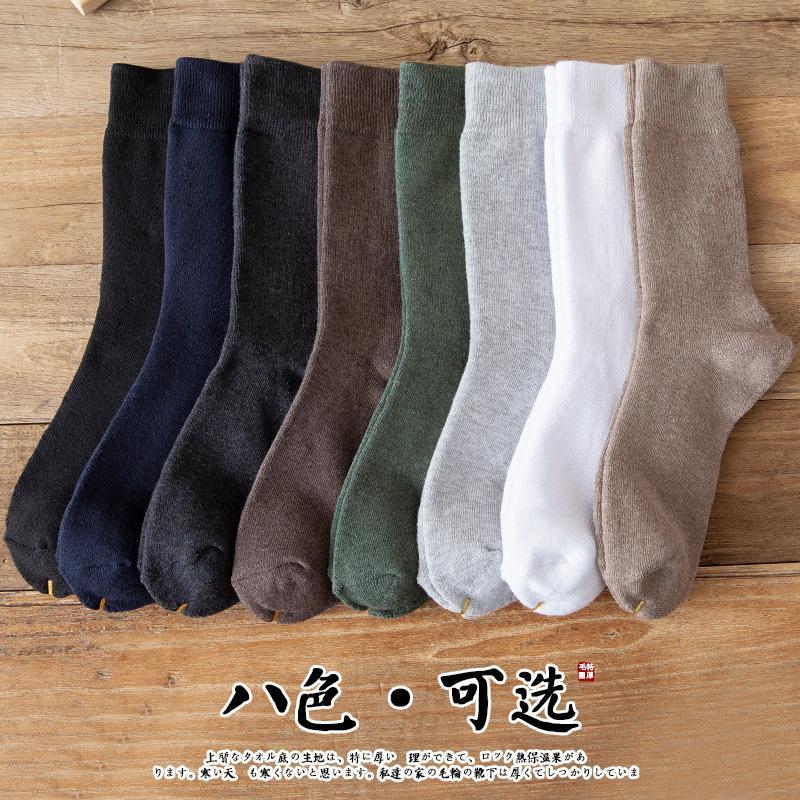 Medias de calcetines calientes gruesos espesas de felpa negro algodón fondo de invierno de invierno de color largo desodorante