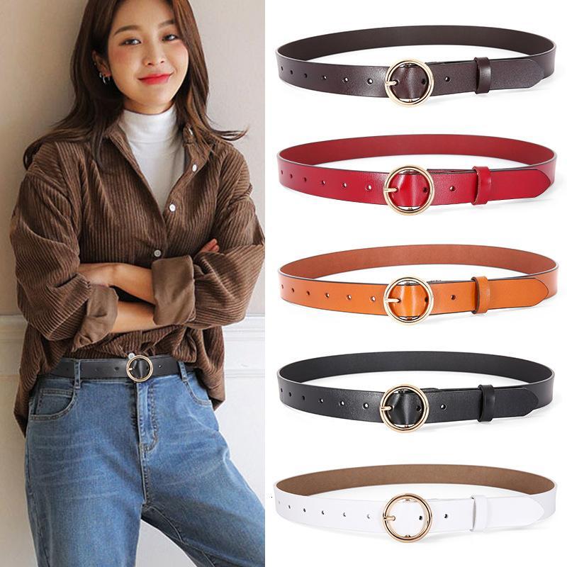 Cintura studentesca con pin semplice in pelle da donna coreana