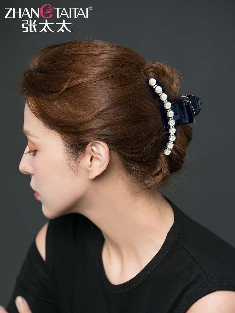 Gripper de perla Peluquería grande Tocado simple Coreano Horquilla Medium Clip