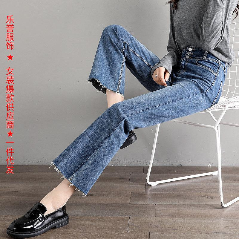 Women's Slim High Waisted 9-point Micro-lapped Jeans Ladies' Trumpet Pants in Spring 2021
