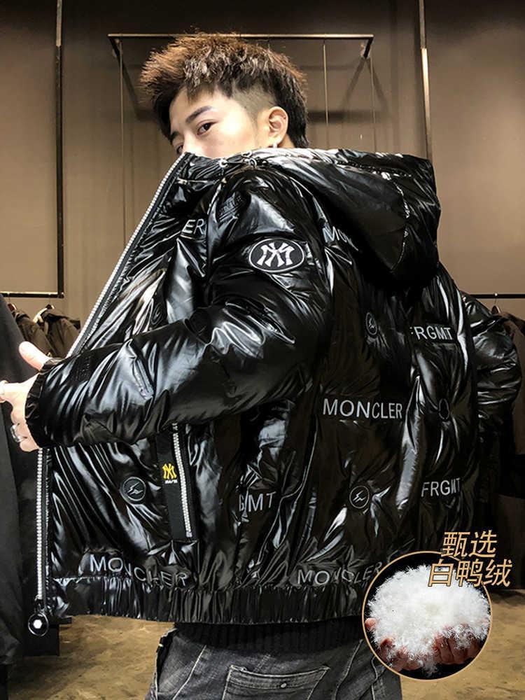 Мужская зимняя пальто 2021 Новый короткий, тонкий и красивый, утолщенные инструменты, модный бренд Ярко-лицевая куртка, рубашка