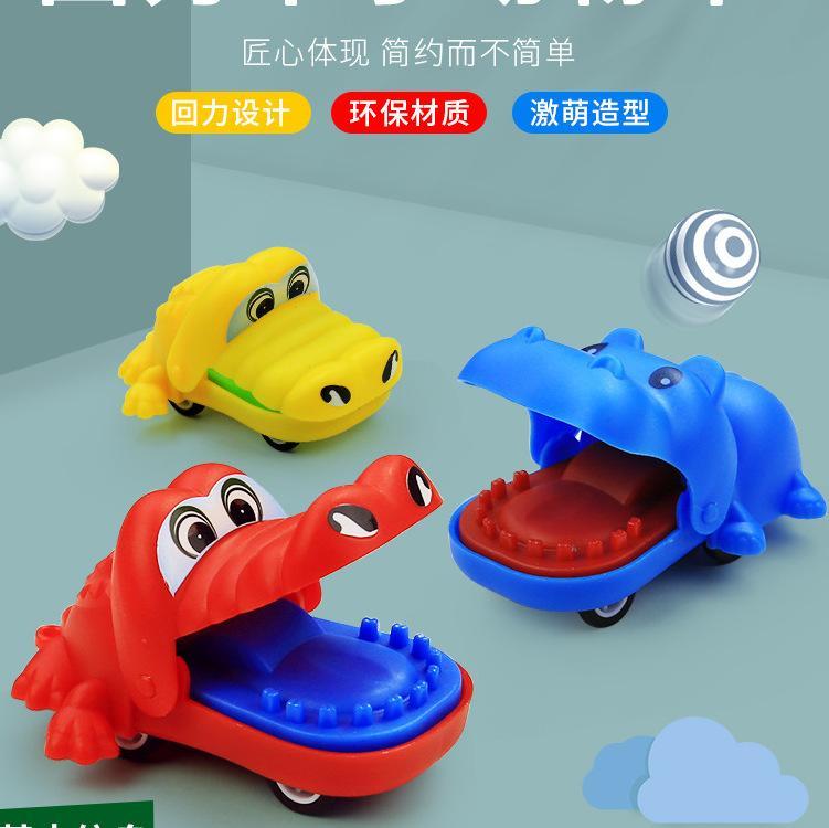 البوق السلطة الكرتون لدغة اليد التمساح فرس النهر الفورية البسيطة فم كبير الجمود لعبة سيارة الكرتون لعبة الأطفال