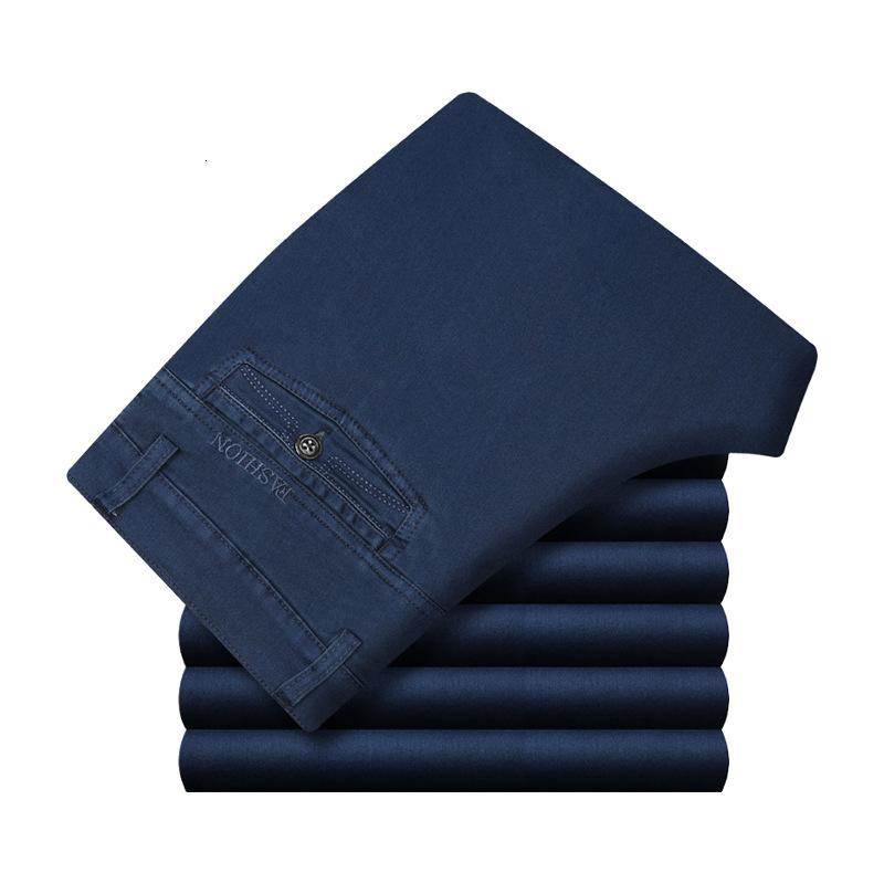 Thin Middle-aged and Old Men's Jeans, Fine Cotton Trousers, Business High Waist, Everyday Straight Pants