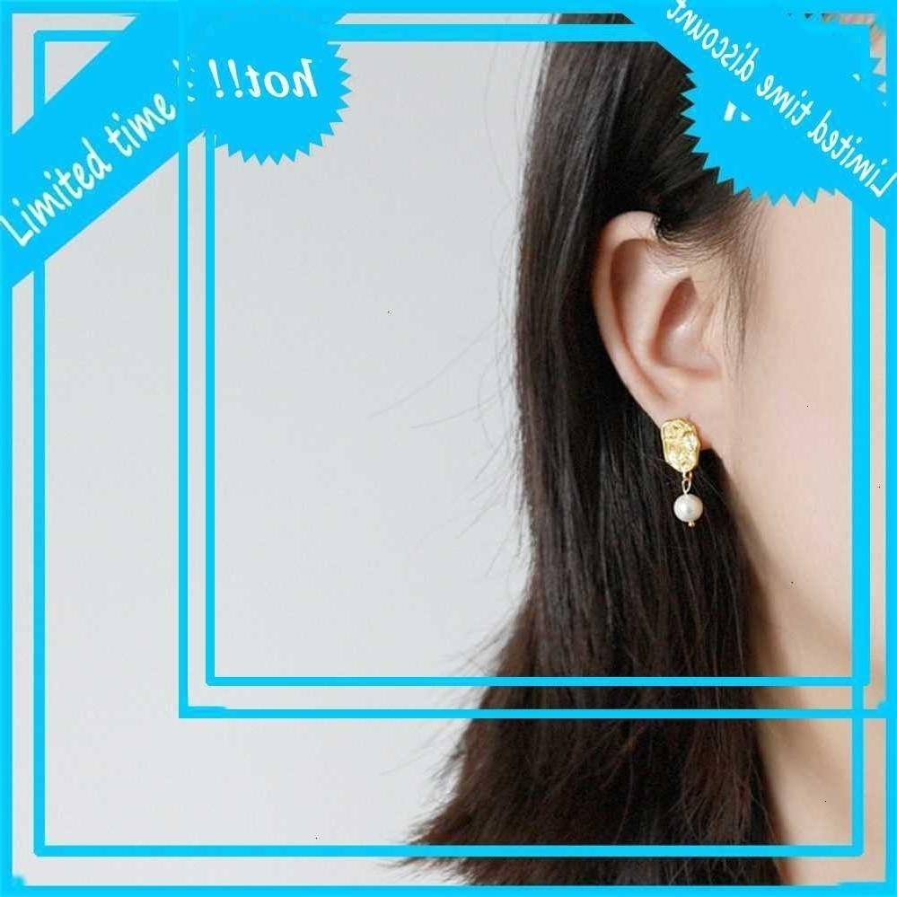 Pendientes geométricos irregulares de perlas coreanas de la perla de la perla para las mujeres del regalo de San Valentín 925 joyería de plata