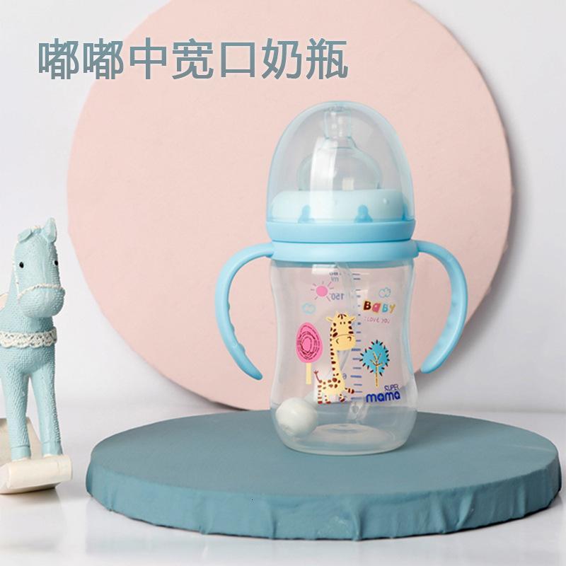 Dudu dei bambini a bocca larga Bocca Anti Slip Maniglia Asilo Cartone animato Bottiglia per latte portatile 180ml