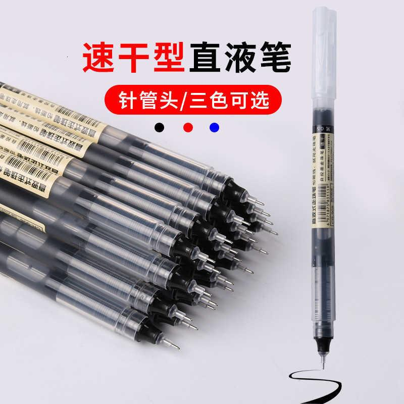 Direct Zhimeiya Liquid Ball Pen Quick Drying Neutral 0.5mm Large Capacity Water-based Signature Office Examination Water