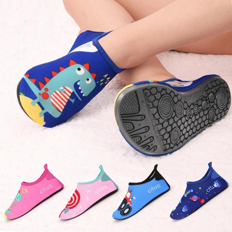 NUEVA Playa Natación Calcetines de agua Niños Anti deslizamiento Zapatos Yoga Fitness Danza Nadar Surfing Buceo Subacuático Zapatos para niños Niños Chicas