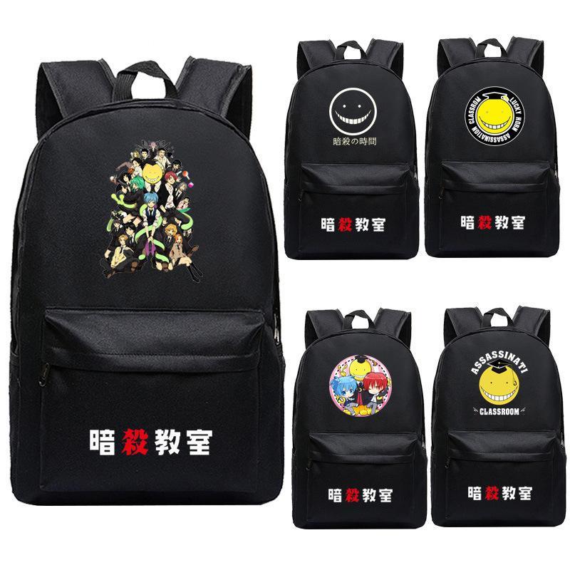 اغتيال الفصول الدراسية الرسوم المتحركة تقتل المعلم الصحة المحيطية Chiyu صناعة ثنائية الأبعاد حقيبة كمبيوتر طالب حقيبة
