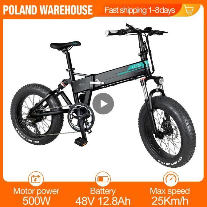 FIIDO M1 PRO L3 Bicicleta eléctrica D11 D4S D2S BICICLAS DE LA CIUDAD 48V 350W-POTENCIA Litio eléctrico eléctrico Power eléctrico-plegable ciclomotor E-bicicleta inclusive IVA