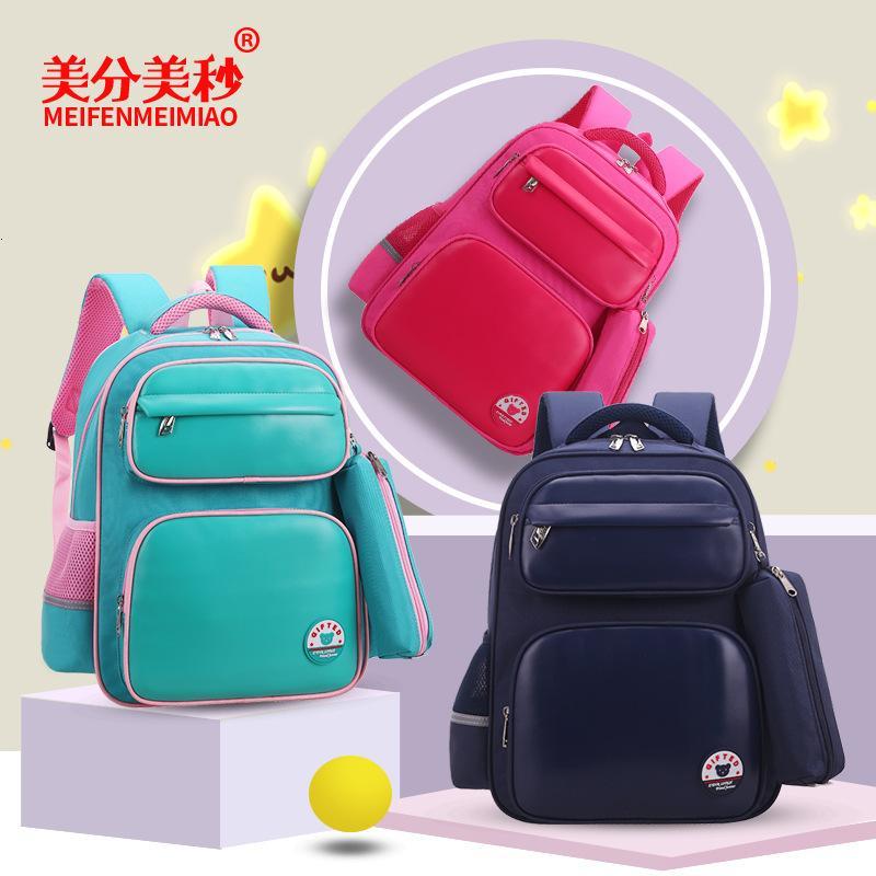Saniyede Schoolbag PU Deri Yeni Erkek Ve Kadın Koleji Saf Renkli Schoolbag 2020