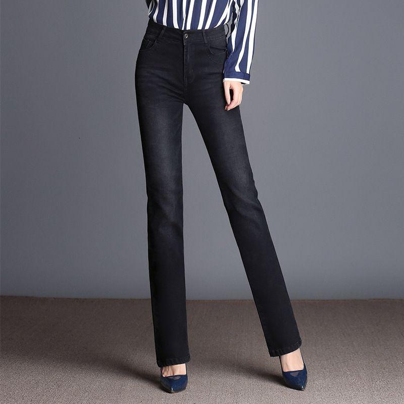 Kadın Sıcak Satış Düz Yüksek Bel Streç Zayıflama Fit Ribaund Sıska Bacak Denim Jeans Artı Boyutu Bırak Shi MKZL