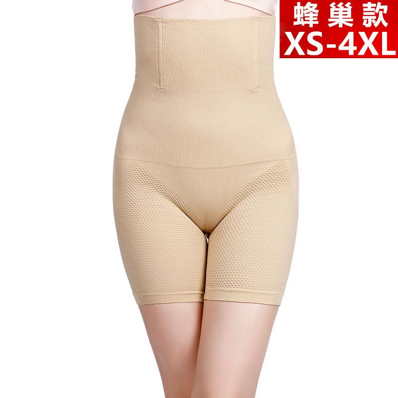 High Waist Beehive Hip Lifting Seamless Abdominal Pants Postpartum Lengthened Flat Angle Body Shaping Underwear Large Size