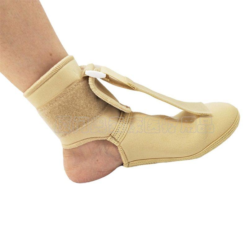 Regolabile Fascite Plantar Night Stecca Piede Brace Supporto Supporto Supporto Dolore Assistenza per caviglia Sport Sicurezza Abbigliamento Abbigliamento Abbigliamento Abbigliamento 404 x2