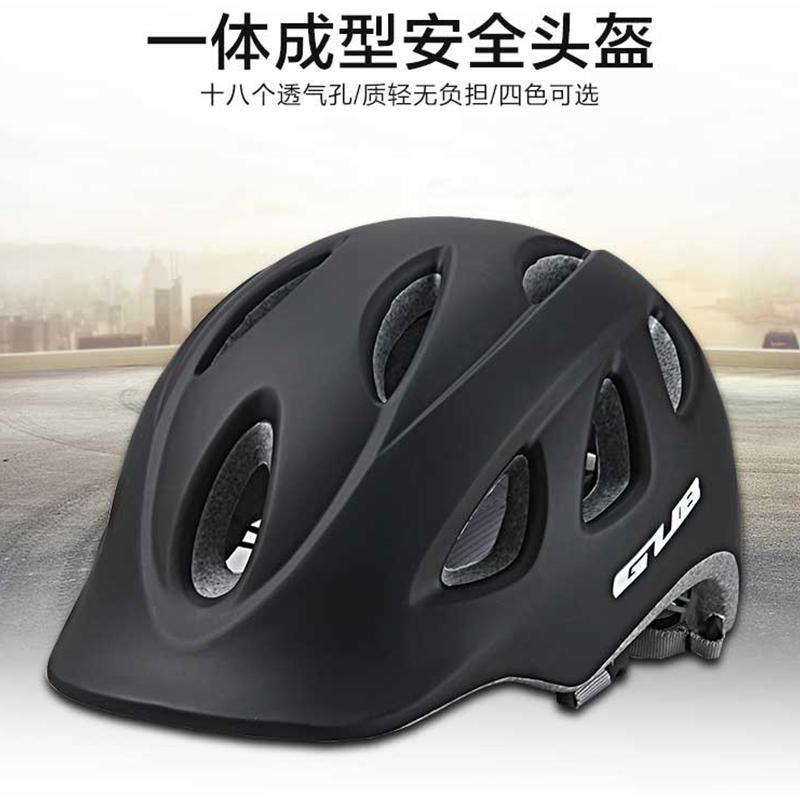 Capacete de bicicleta da cidade de Gub Capacete Integral 18 Air Vents Bike Riding Safety Cap W / BRIG UNISEX Wear City L 56-60cm Proteção da cabeça
