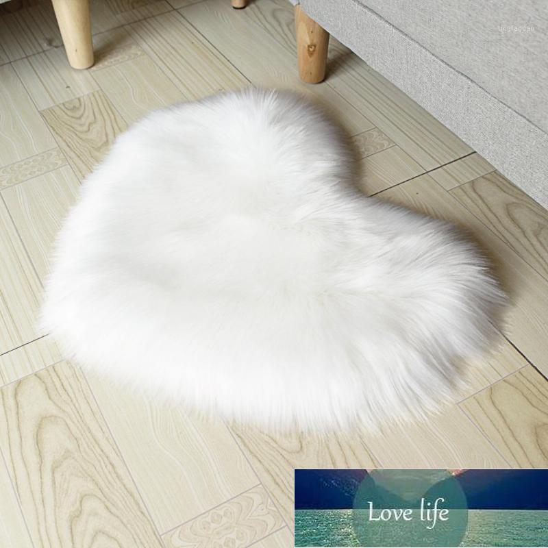 Teppiche Imitation Wolle Schöne Mädchen Serie Herzförmige weicher Teppichboden, ca. 6cm Plüschbodenmatte, Wohnzimmer Schlafzimmer Liebe Pad1 Fabrik Preis Experten Design Qualität neueste