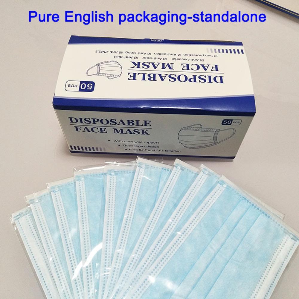 Лицо одноразовый пакет не индивидуальный качественный верхняя тканая маска 3 слоя пылезащитный дымчатый и CMAM 1LNOO