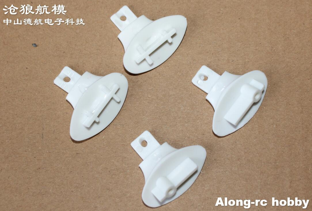 1set 5ch 1410mm Wingspan Cessna 182 V2 Spare Part --Main Wing Mounting Wing Rod Plastic Seat Airplane Model Part