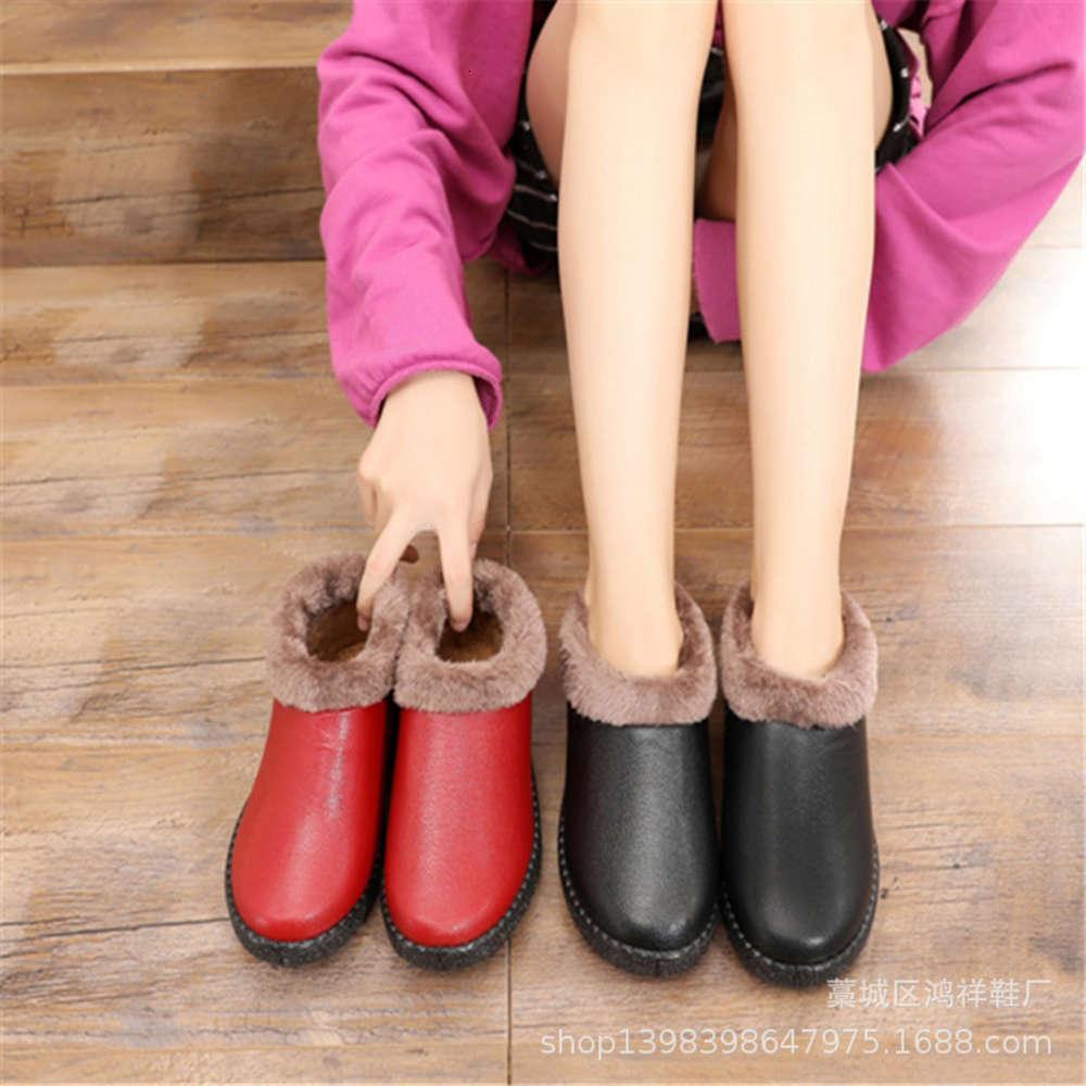 Новый зимний старый Пекин Хлопок с утолщенными теплыми мягкими подошвами Антиспид повседневная мама обувь и кожаные тапочки